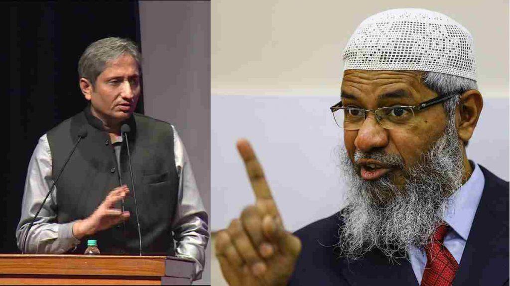 Zakir Naik about Ravish Kumar compressed 2