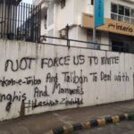 Graffiti in support of Lashkar-e-Taiba and Taliban comes up in streets of Karnataka's Mangaluru
