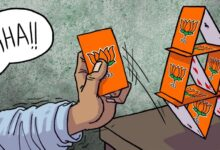 House of cards BJP 1