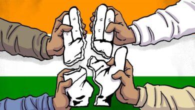 congress faction