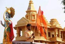 ayodhya 1