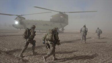 Afghanistan TM