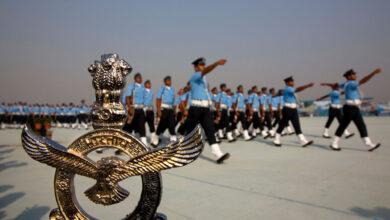 Indian Air Force or IAF emblem