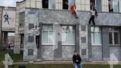Russia uni