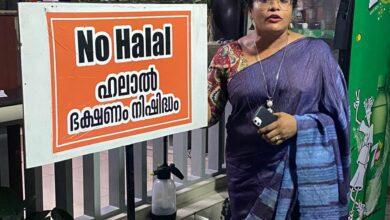 Non Halal 3